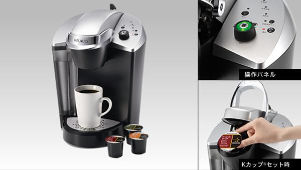 キューリングコーヒー
