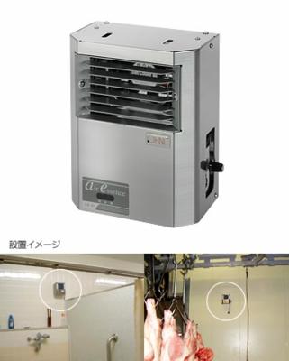 エアーエッセンス VR-40
