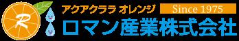 ロマン産業株式会社
